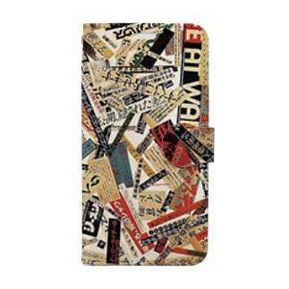昭和レトロ文字コラージュ📕 Book-style smartphone case