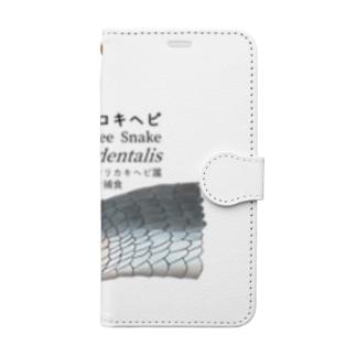 ニシアフリカクロキヘビ(淡色用) Book-style smartphone case