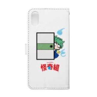 レッツゴー怪奇組 Book-style smartphone case