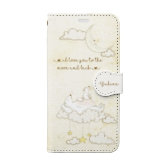 Magical World 02 Book-style smartphone case