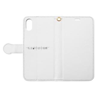 私全部中途半端感 Book-style smartphone case