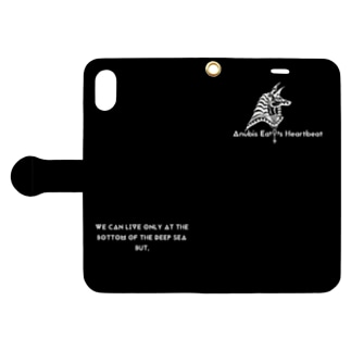 Anubis Eats Heartbeat Lyrics Goods - 深海魚 Book-style smartphone case