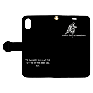 Anubis Eats Heartbeat Official Goods ShopのAnubis Eats Heartbeat Lyrics Goods - 深海魚 Book-style smartphone caseを開いた場合(外側)