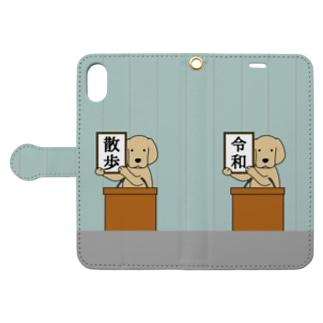 「令和」と「散歩」 Book-style smartphone case