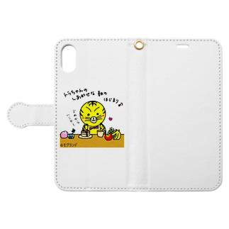 トラちゃんの幸せな朝 Book-style smartphone case