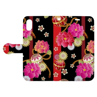 WAGARA Book-style smartphone case