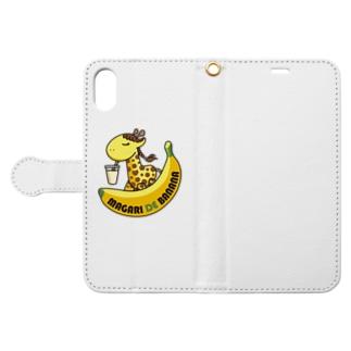 まがりDEバナナ Book-style smartphone case