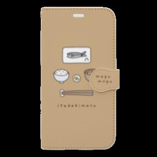 そろり屋の【iPhone XR用】いただきますごちそうさま Book-style smartphone case