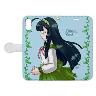 こないだまでお休みだったよね…?(東北ずん子) Book-style smartphone case