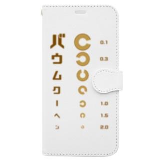 バウムクーヘン 視力検査 Book-style smartphone case