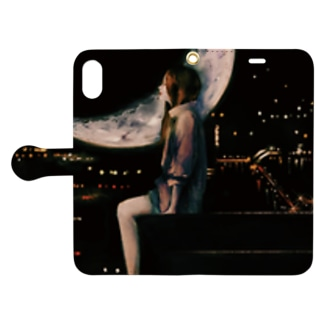 Biggest Part of Me Book style smartphone case