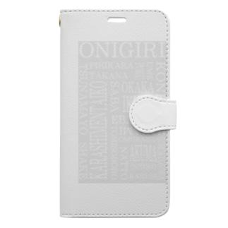 英字 Book-style smartphone case