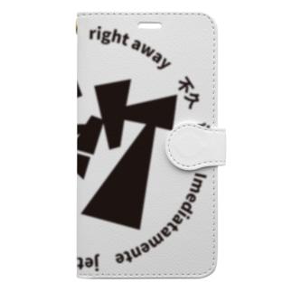 秒モザ有黒文字 Book-style smartphone case