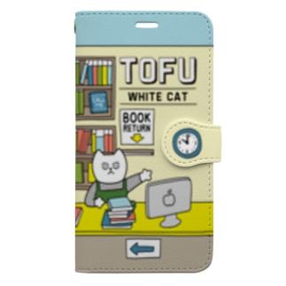 しろねこトーフのトーフLibrary Book-style smartphone case