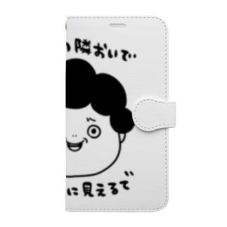 おかん3 Book-style smartphone case
