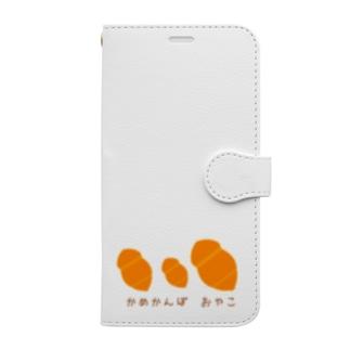 控え目な かめかんぼおやこ Book-style smartphone case