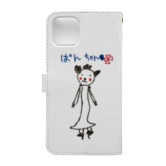 ぱんちゃん Book-style smartphone case