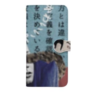 猿 Book-style smartphone case