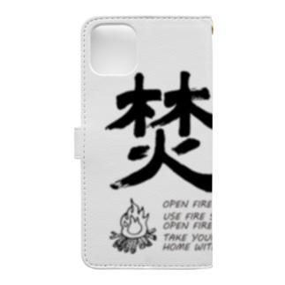 TAKIBI02(黒文字) Book-style smartphone case