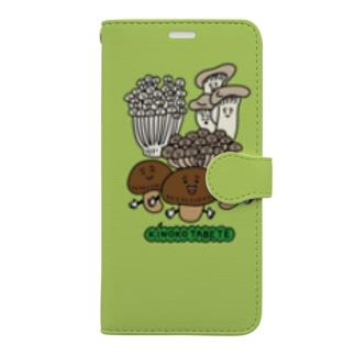 きのこたべて(グリーン) Book-style smartphone case