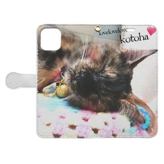 保護猫チャリティ🐾 Book-style smartphone case