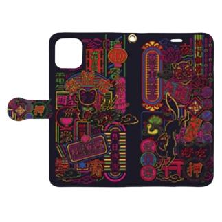 アジアンネオン Book-style smartphone case