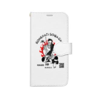 米八GOD疫病退散無病息災 Book-style smartphone case