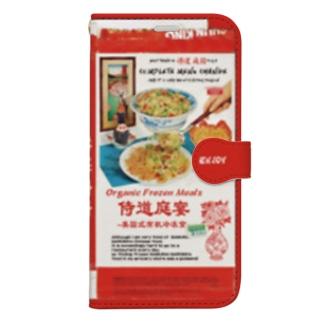 12Pro Max -冷凍食品- Book-style smartphone case