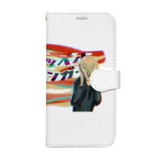 ドッペルゲンガー Book-style smartphone case