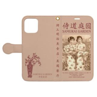 Pro-1922-ミルクティ色  Book-style smartphone case