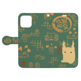 温泉日和 Book-style smartphone case