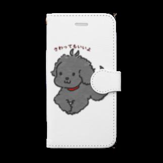 kanade10のナデナデしてもいいですよ Book-style smartphone case
