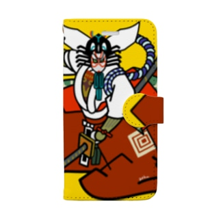 シバラク Book-style smartphone case