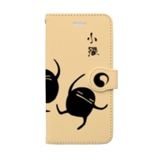 小躍 昼 Book-style smartphone case