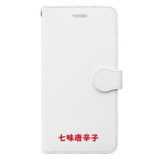 七味唐辛子 辛さ Book style smartphone case