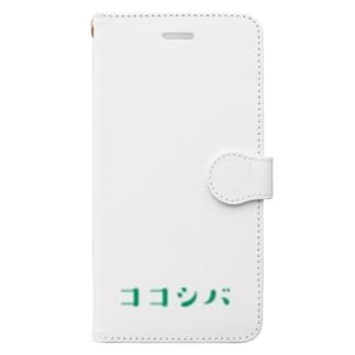 ココシバ1 Book-style smartphone case