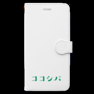 ココシバのココシバ1 Book-style smartphone case