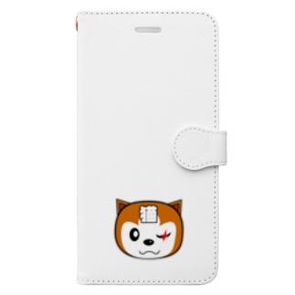 【原価販売】チャタローBタイプ Book-style smartphone case