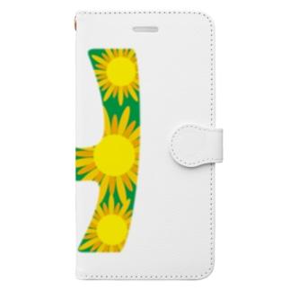 himawari Book style smartphone case