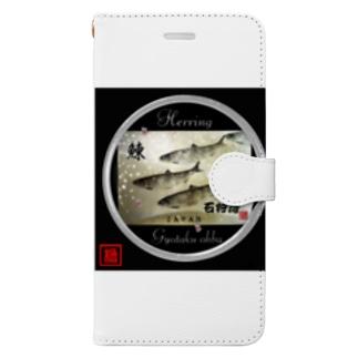 石狩湾 鰊(ニシン;HERRING)(Japan)生命たちへ感謝を捧げます。 Book-style smartphone case