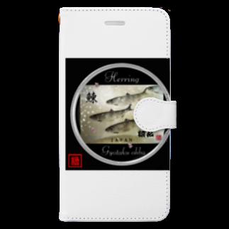 G-HERRING(鰊;鮭;公魚;Tenkara;SALMON)の猿払 鰊(ニシン;HERRING)(Hokkaido)生命たちへ感謝を捧げます。 Book-style smartphone case
