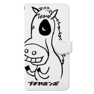 ぶち馬 Book-style smartphone case