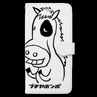 ブチヤホンポのぶち馬 Book-style smartphone case