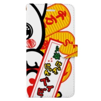浅草にゃんにゃんベイビー2 Book-style smartphone case