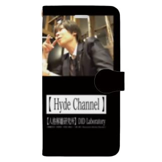 H Project shopの煙草Hyde Book-style smartphone case