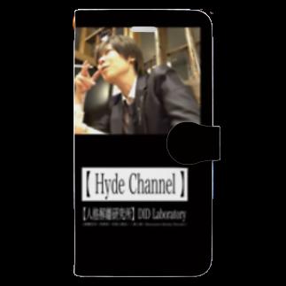 H Project shopの煙草Hyde Book style smartphone case