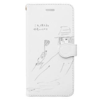 これ使えよ Book-style smartphone case