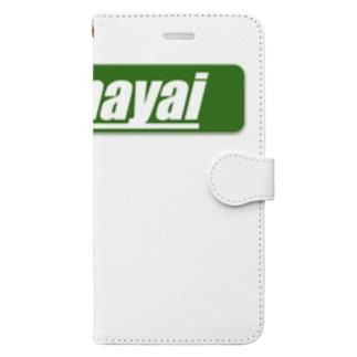 超早い 手帳型スマートフォンケース