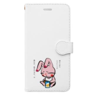 のんだくれうさぎ Book-style smartphone case