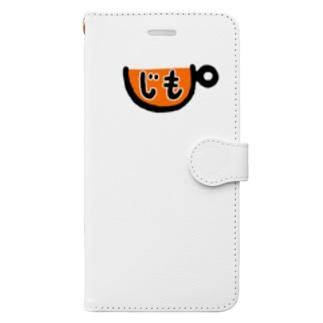 ジモティー Book-style smartphone case